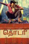 Thodari Movie Streaming Online