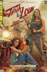 Tina and Lolo Movie Streaming Online