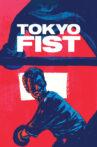 Tokyo Fist Movie Streaming Online