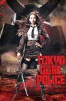 Tokyo Gore Police Movie Streaming Online