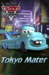 Tokyo Mater Movie Streaming Online