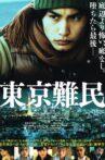 Tokyo Refugees Movie Streaming Online