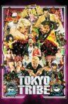 Tokyo Tribe Movie Streaming Online