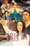 Trick: The Movie 2 Movie Streaming Online