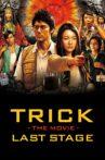 Trick the Movie: Last Stage Movie Streaming Online