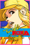 Twinkle Nora Rock Me! Movie Streaming Online