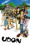 UDON Movie Streaming Online