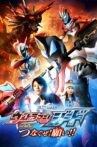 Ultraman Geed the Movie: Connect! The Wishes!! Movie Streaming Online