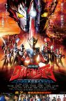Ultraman Taiga The Movie: New Generation Climax Movie Streaming Online