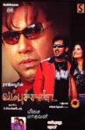 Vambu Sandai Movie Streaming Online