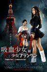 Vampire Girl vs. Frankenstein Girl Movie Streaming Online