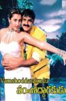 Vamsodharakudu Movie Streaming Online