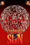 Vanishing Son III Movie Streaming Online