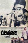 Vartha Movie Streaming Online
