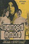 Vayanadan Thampan Movie Streaming Online