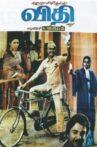 Vidhi Movie Streaming Online