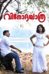 Vinodayathra Movie Streaming Online