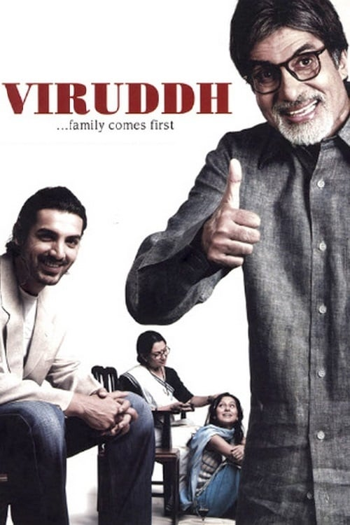Viruddh… Family Comes First (2005)
