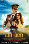 Wajood Movie Streaming Online
