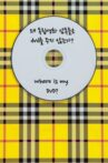 Where is my DVD? Movie Streaming Online