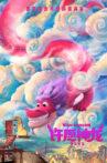 Wish Dragon Movie Streaming Online