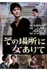 Woman of Design Movie Streaming Online
