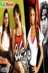 Yagam Movie Streaming Online