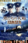 Yamato Movie Streaming Online