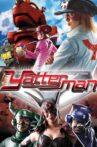 Yatterman Movie Streaming Online