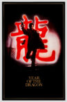Year of the Dragon Movie Streaming Online