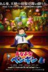Yona Yona Penguin Movie Streaming Online