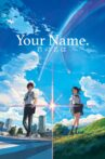 Your Name. Movie Streaming Online