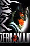 Zebraman Movie Streaming Online