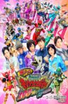 Zyuden Sentai Kyoryuger: 100 YEARS AFTER Movie Streaming Online