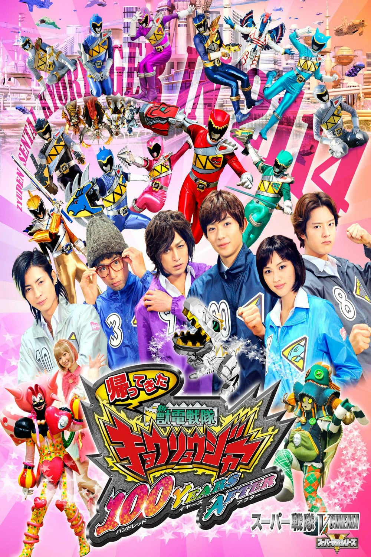 Zyuden Sentai Kyoryuger: 100 YEARS AFTER Movie Streaming Online