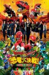 Zyuden Sentai Kyoryuger vs. Go-Busters: The Great Dinosaur War Movie Streaming Online