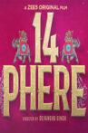 14-Phere