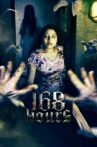 168 Hours Movie Streaming Online
