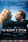 33 Scenes from Life Movie Streaming Online