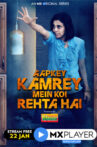Aapkey-Kamrey-Mei-Koi-Rehta-Hai-Mx-Player Review