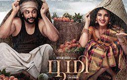 Bhoomi-Tamil---Movie-Review