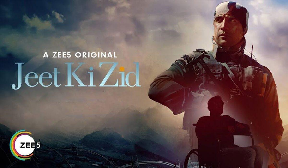 Jeet Ki Zid Review