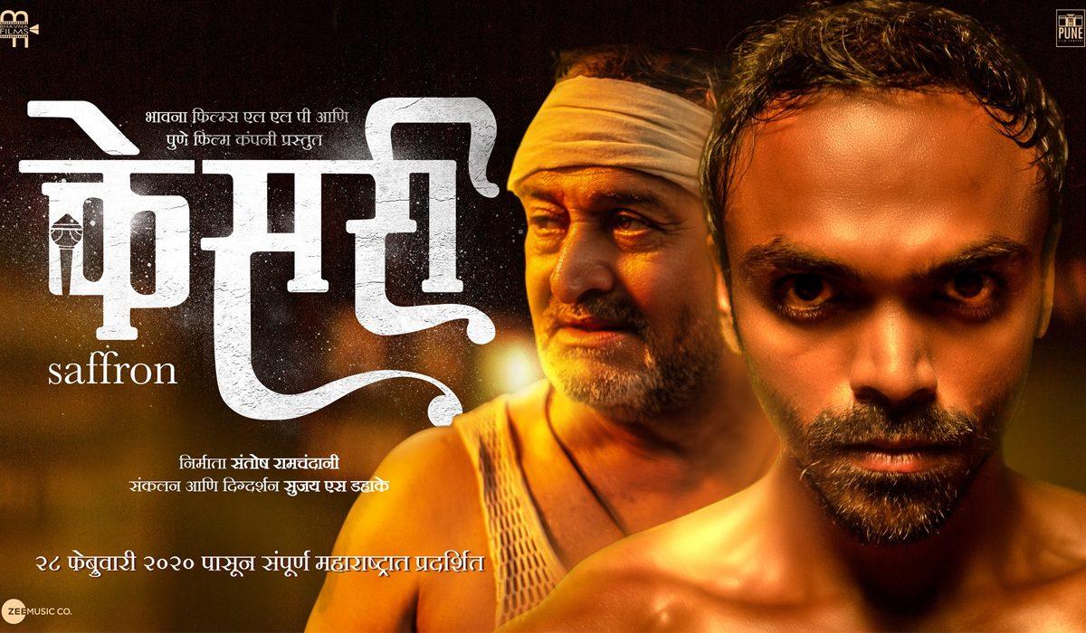 Kesari marathi movie online watch