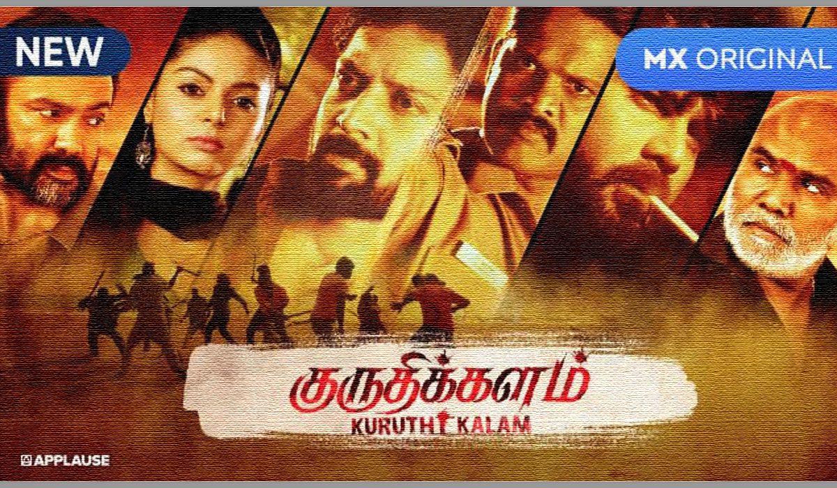 Kuruthi Kalam Mx Player Series Review