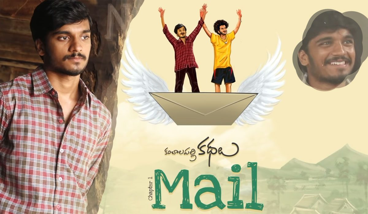 Mail - Aha Video - Harshith Reddy