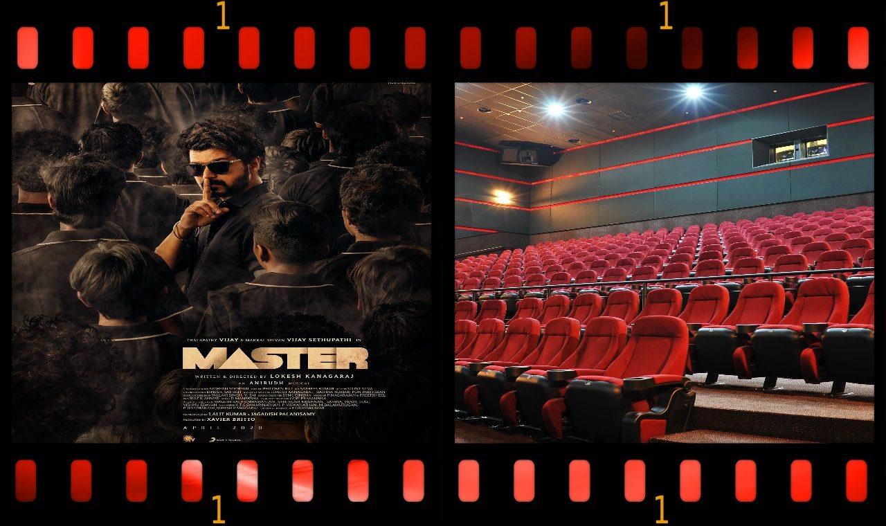 Master Movie Theatres Release
