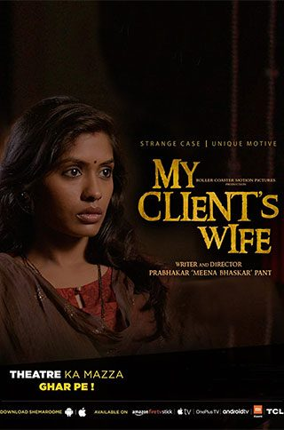 My-Clients--Wife