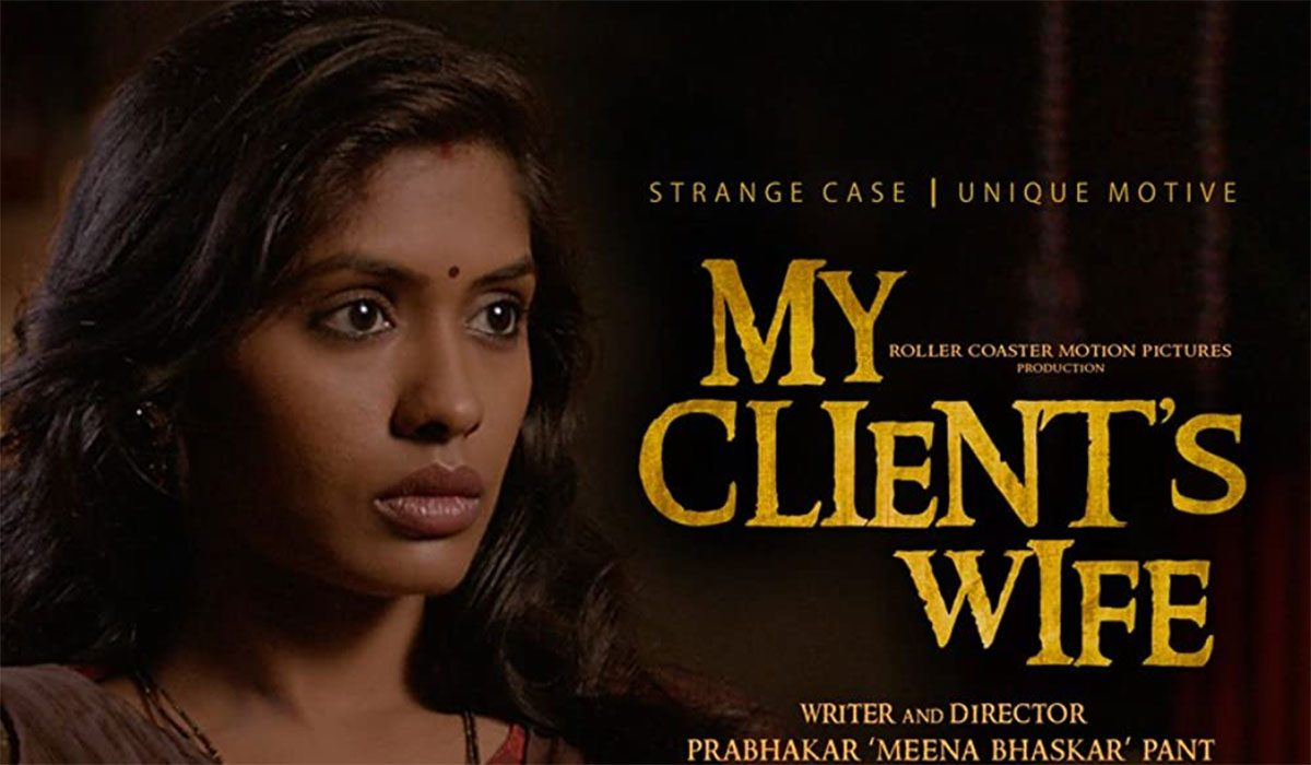 My-Clients-Wife