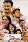 Naarinja Mithai Movie Online Watch