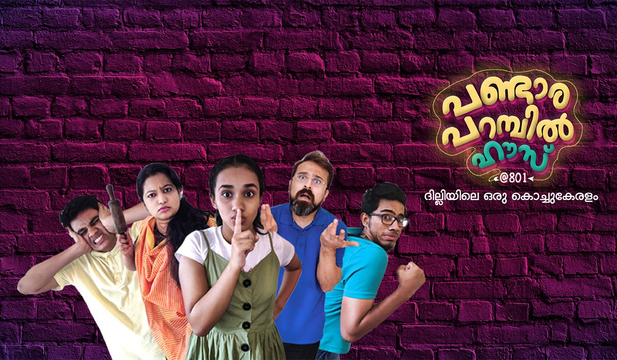 Pandaraparambil-House-at-801-A-Little-Known,-Must-Watch-Malayalam-Web-Series!
